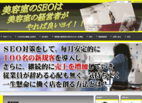 seoiinuma.com