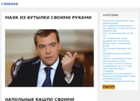 seoip.ru