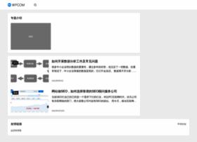 seojishu.com
