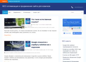 seojus.ru
