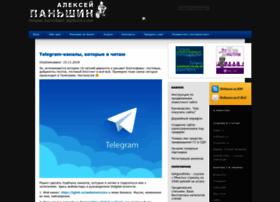 seokemerovo.ru