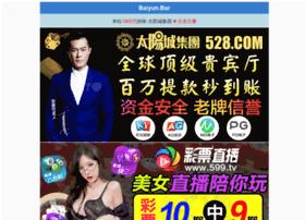 seokencana.com