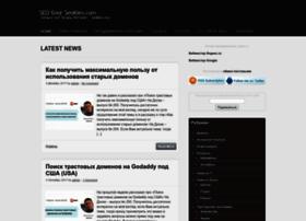 seokiev.com