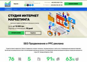 seolex.com