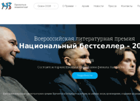 seolike.ru