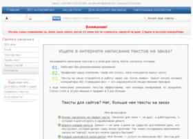 seolit.com.ua