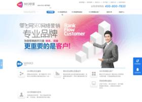 seolm.com