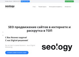 seology.pro