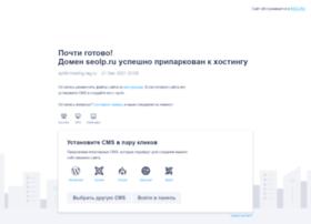 seolp.ru