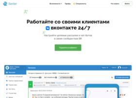 seolytics.com