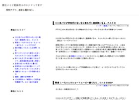 seomarket-online.com