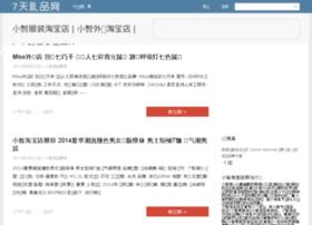 seomaven.org