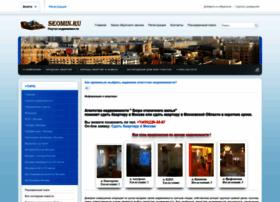 seomin.ru