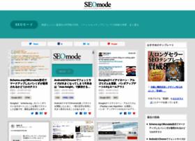 seomode.info