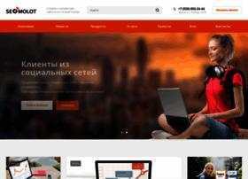 seomolot.ru