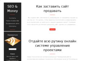 seomoney.org.ua