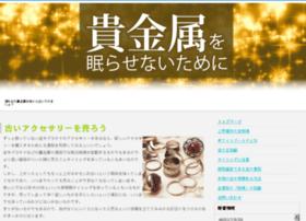 seomurah.net