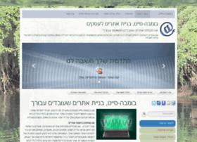 seonetblog.com