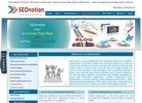 seonotion.com