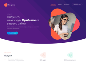 seooki.kiev.ua