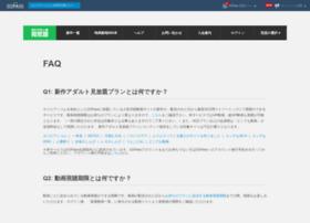 seoparts.com