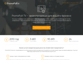 seopult.tv