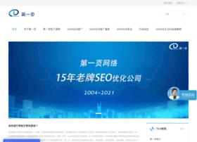 seoqu.com