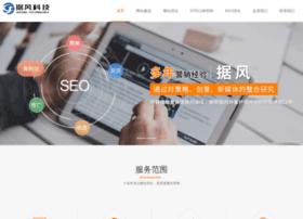 seoquan.net