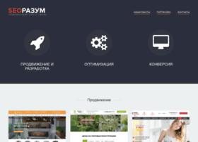 seorazum.ru