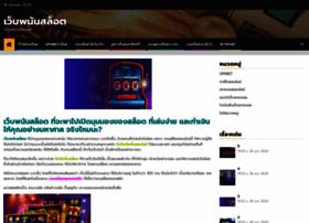 seorevizija.com