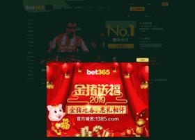 seosmg.com
