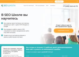 seotochka.com