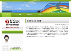 seotons-store.com