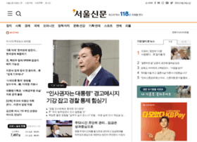 seoul.co.kr