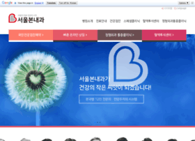 seoulbon.co.kr