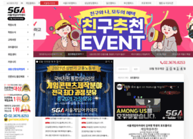 seoulgame.co.kr