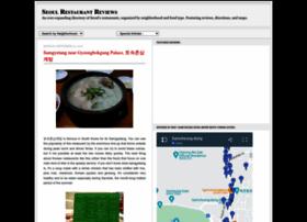 seoulrestaurantreviews.blogspot.kr