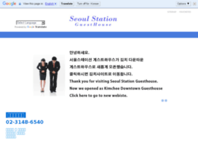 seoulstationguesthouse.com