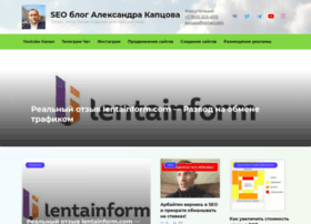 seoups.com