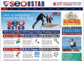 seoustad.com