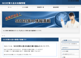 seovoter.com