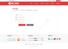 seowebindex.com