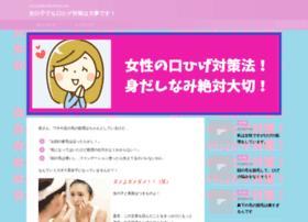 seowebmasterindia.com