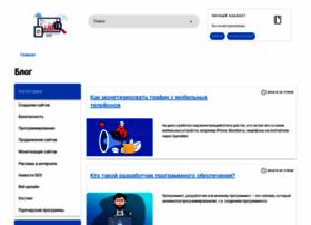seowife.ru