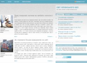 seoworld.com.ua