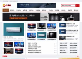 seozar.com