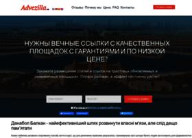 seozavr.ru