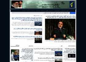 sepahnews.com