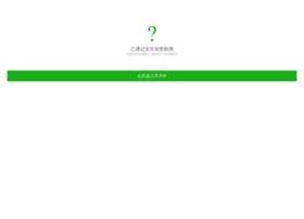 sepatumiliter.com