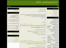 sepehr-alimohamadi.blog.ir